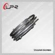 Asia F17E Piston Ring
